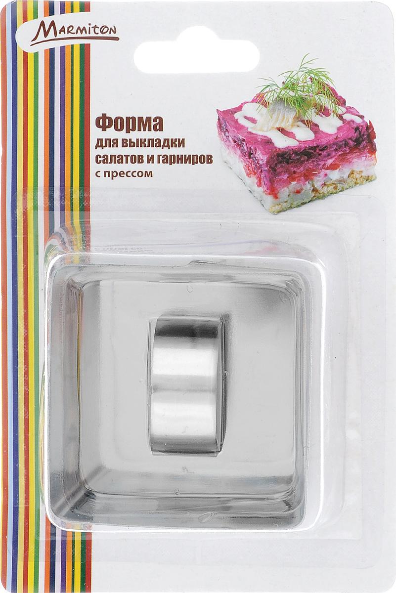 Форма для выкладки салатов и гарниров Marmiton, с прессом, квадратная, 6 х 6 х 4 см17094Форма для выкладки салатов и гарниров Marmiton изготовлена из нержавеющей стали. Изделие предназначено для декорирования блюд. С помощью формочки можно придать правильную форму салату, гарниру, яичнице или омлету, вырезать идеальные фигуры из теста. Просто выложите в формочку продукт и придавите его прессом. Аккуратно снимите формочку, придерживая пресс. Любая хозяйка сможет почувствовать себя шеф-поваром и удивить гостей не только вкусным блюдом, но и его красивой правильной подачей.