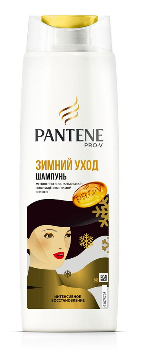 Pantene Pro-V Шампунь Интенсивное восстановление. Зимний уход, 400 мл81614954Шампунь Pantene Pro-V Интенсивное восстановление. Зимний уход мгновенно устраняет признаки зимнего повреждения волос, а также питает поврежденные и сухие волосы. Придает волосам здоровый блеск и гладкость. Для наилучших результатов используйте с бальзамом-ополаскивателем и со средствами для лечения волос Pantene Pro-V Интенсивное восстановление.