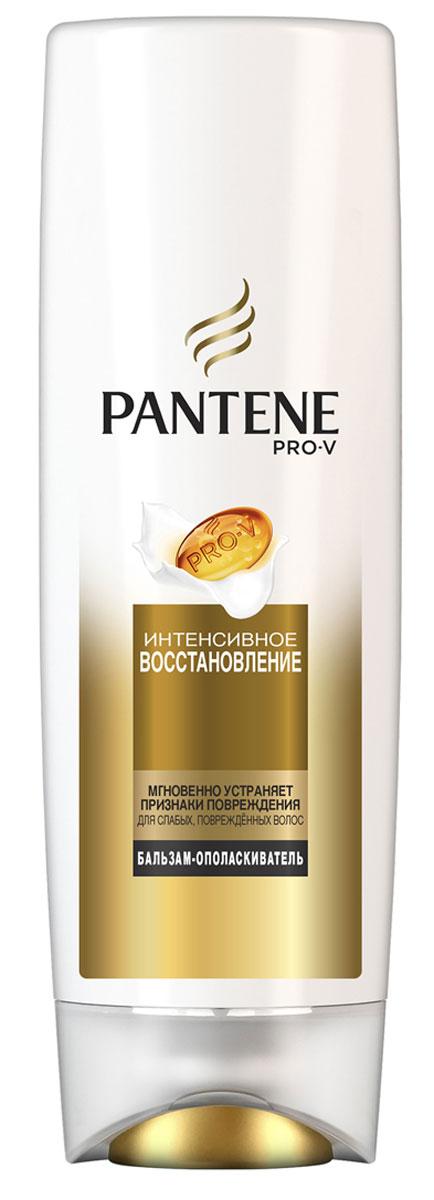 Pantene Pro-V Бальзам-ополаскиватель Интенсивное восстановление, 360 мл81601046Благодаря обогащенной восстанавливающей формуле с особыми веществами, питающими волосы на микроуровне, бальзам-ополаскиватель Pantene Pro-V Интенсивное восстановление помогает удерживать влагу глубоко внутри, придавая волосам здоровый внешний вид и блеск. Бальзам- ополаскиватель Pantene Pro-V Интенсивное восстановление борется с признаками повреждения и питает поврежденные и сухие волосы, делая их гладкими, сияющими и здоровыми. Для наилучших результатов используйте с шампунем и средствами для ухода за волосами Pantene Pro-V Интенсивное восстановление.