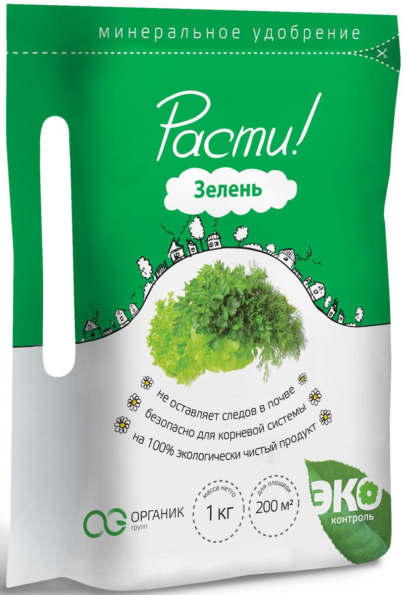 Удобрение комплексное минеральное Расти!, для зелени, 1 кг4665294660086• Универсально для всех зеленых культур • Стимулирует интенсивный рост растений • Увеличивает содержание витаминов и полезных биологически-активных веществ Массовые доли основных компонентов: N-P-K:20-10-10