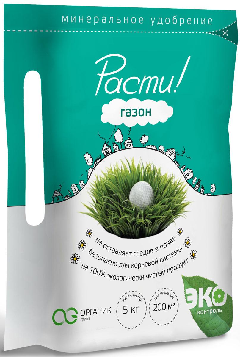 Удобрение комплексное минеральное Расти!, для газона, 5 кг4665294660109• Содержит ключевые элементы питания • Ускоряет рост газонной травы и увеличивает густоту стояния • Повышает содержание хлорофилла в листьях • Способствует лучшей перезимовке газона Массовые доли основных компонентов: N-P-K:17-6-16