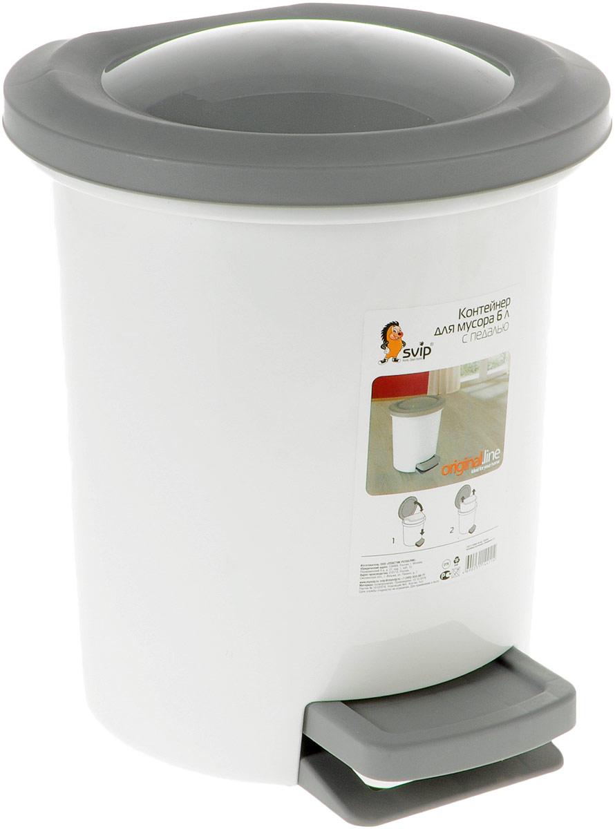 Контейнер для мусора Svip Ориджинал, с педалью, цвет: белый, серый, 6 лSV4046БЛ-2PSМусорный контейнер Svip Ориджинал поможет поддержать порядок и чистоту на кухне, в туалетной комнате или в офисе. Изделие, выполненное из полипропилена, не боится ударов и долгих лет использования. Практичный контейнер для мусора оснащен удобной педалью, с помощью которой можно открыть крышку. Изделие оснащено внутренним ведром-вставкой с удобными скрытыми ручками, которое при необходимости можно достать из контейнера. Закрывается крышка практически бесшумно, плотно прилегает, предотвращая распространение запаха. Эстетика изделия превращает необходимый предмет кухни или туалетной комнаты в стильное дополнение к интерьеру. Его легкость и прочность оптимально решают проблему сбора мусора.