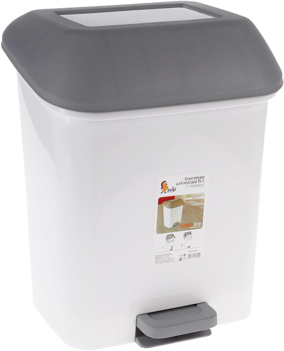 Контейнер для мусора с педалью Svip Квадра, с педалью, цвет: белый, серый, 15 лSV4061БЛМусорный контейнер Svip Квадра поможет поддержать порядок и чистоту на кухне, в туалетной комнате или в офисе. Изделие, выполненное из полипропилена, не боится ударов и долгих лет использования. Практичный контейнер для мусора оснащен удобной педалью, с помощью которой можно открыть крышку. Изделие оснащено внутренним ведром-вставкой с удобными скрытыми ручками, который при необходимости можно достать из контейнера. Закрывается крышка практически бесшумно, плотно прилегает, предотвращая распространение запаха. Эстетика изделия превращает необходимый предмет кухни или туалетной комнаты в стильное дополнение к интерьеру. Его легкость и прочность оптимально решают проблему сбора мусора.