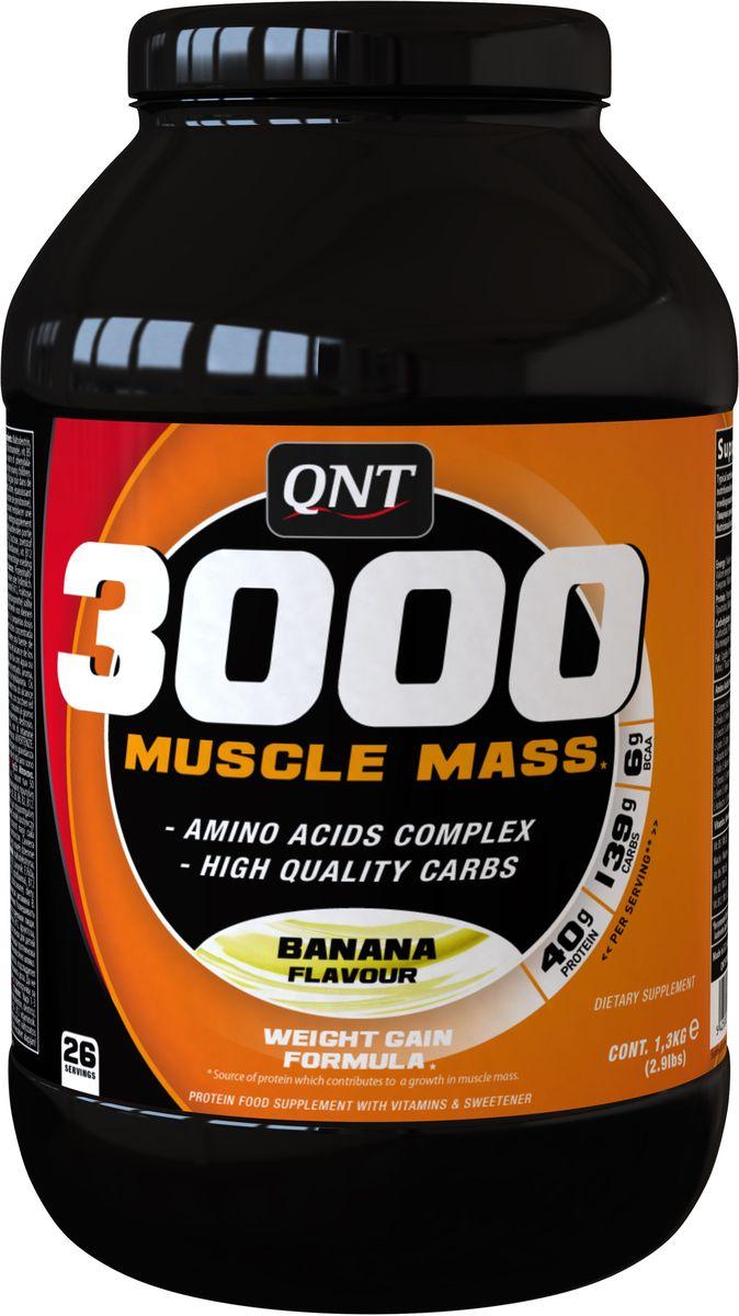 QNT 3000 Muscle Mass, Банан, 1,3 кгQNT09543001 Muscle Mass незаменимая добавка в период набора мышечной массы. Формула влючает сывороточный протеин, незаменимые аминокислоты, комплекс витаминов и высококачественные углеводы. В каждой порции 6,5 гр BCAA!