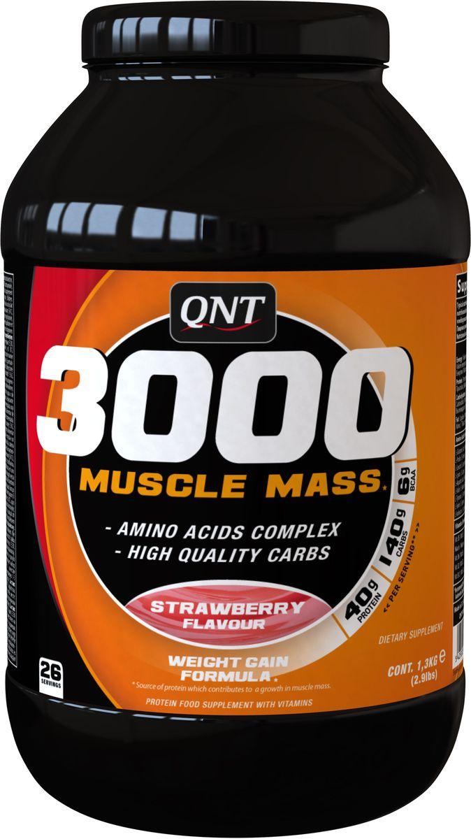 QNT 3000 Muscle Mass, Клубника, 1,3 кг QNT0990