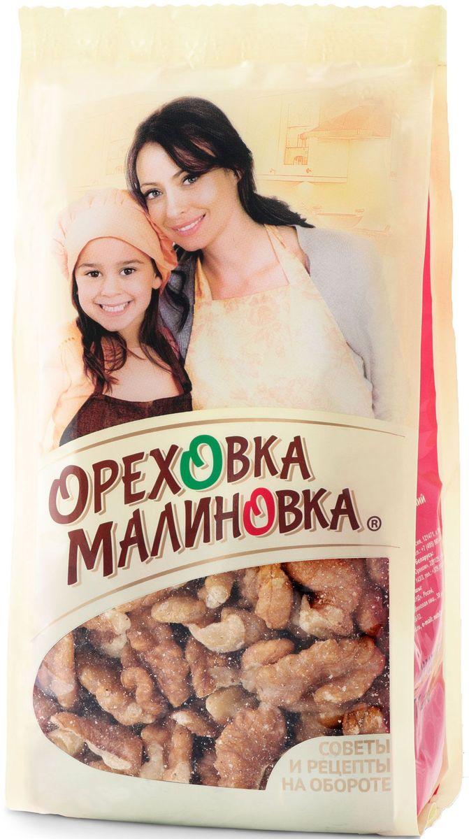 Ореховка-Малиновка грецкий орех, 190 г4620000679455Отборные ядра грецкого ореха - одни из самых полезных и богатых витаминами орехов. Богатое содержание витаминов и минеральных солей делает эти орехи отличным диетическим продуктом, а большое количество белка позволяет им быть полноценным заменителем животного белка.