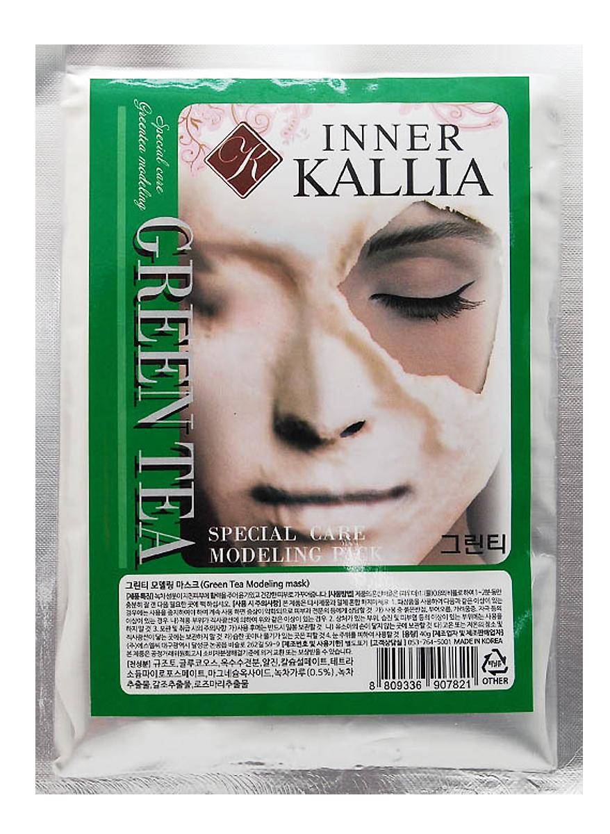 Inner Kallia Альгинатная маска c зеленым чаем 40 гр907821Уникальный продукт для качественного домашнего ухода. Повышает эффективность нанесенных под маску средств. В зависимости от типа маски и средства, нанесенного под нее, очищает или увлажняет, тонизирует или питает кожу. Обладает выраженным омолаживающим, увлажняющим и питательным эффектом. Green Tea- придает энергию коже, питает витаминами и полезными растительными экстрактами, очищает, увлажняет, омолаживает. Для всех типов кожи, проблемной, вялой, безжизненной