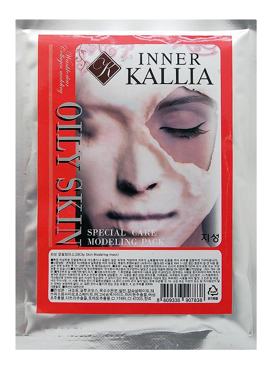 Inner Kallia Альгинатная маска для жирной кожи 40 гр907838Уникальный продукт для качественного домашнего ухода. Повышает эффективность нанесенных под маску средств. В зависимости от типа маски и средства, нанесенного под нее, очищает или увлажняет, тонизирует или питает кожу. Обладает выраженным омолаживающим, увлажняющим и питательным эффектом. Альгинатная маска для жирной кожи, видимый результат: кожа чистая, поры уменьшены. Чайное Дерево, которое обладает антибактериальным действием, уменьшает воспалительное состояние кожи, очищают жирную кожу, регулирует сальную секрецию. Делает менее заметными пост-акнэ.