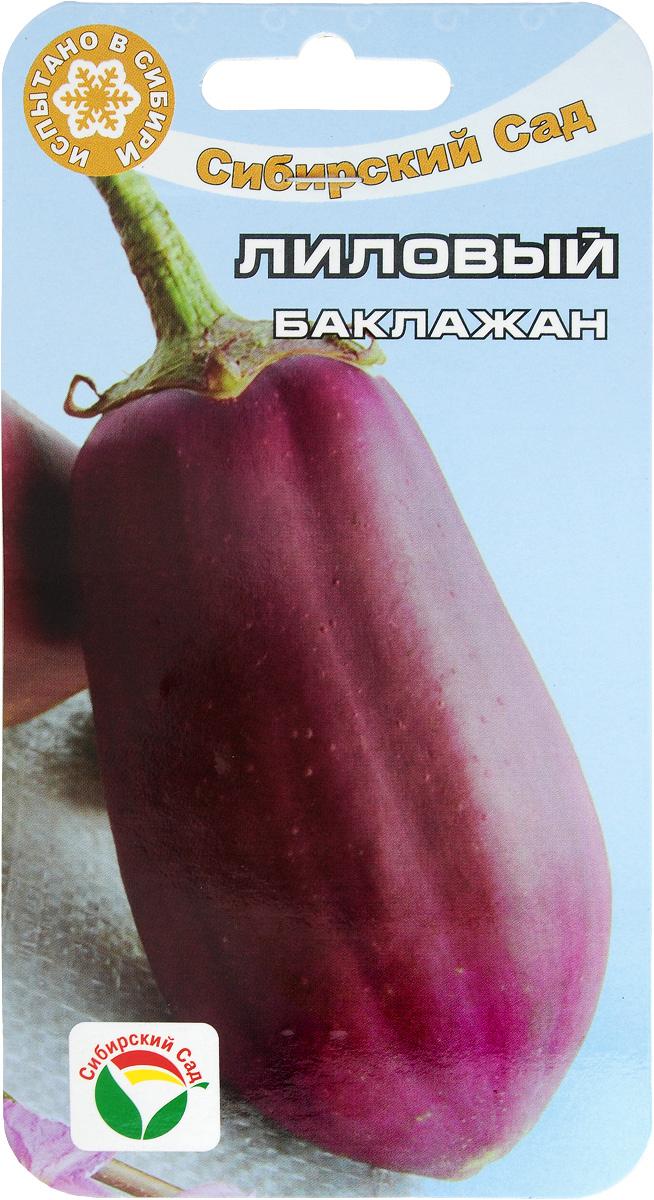 Семена Сибирский сад Баклажан. Лиловый, 20 шт19201Семена Сибирский сад Баклажан. Лиловый, являются новым среднеранним урожайным сортом для открытого грунта и пленочных укрытий. Плодысветло-сиреневого цвета, цилиндрической формы, с белой плотной мякотью.Рекомендуется для всех видов переработки. Высота: до 50 см,Длина: 15-20 см,Масса: до 250 г, Средняя урожайность сорта: 2 кг плодов с растения..