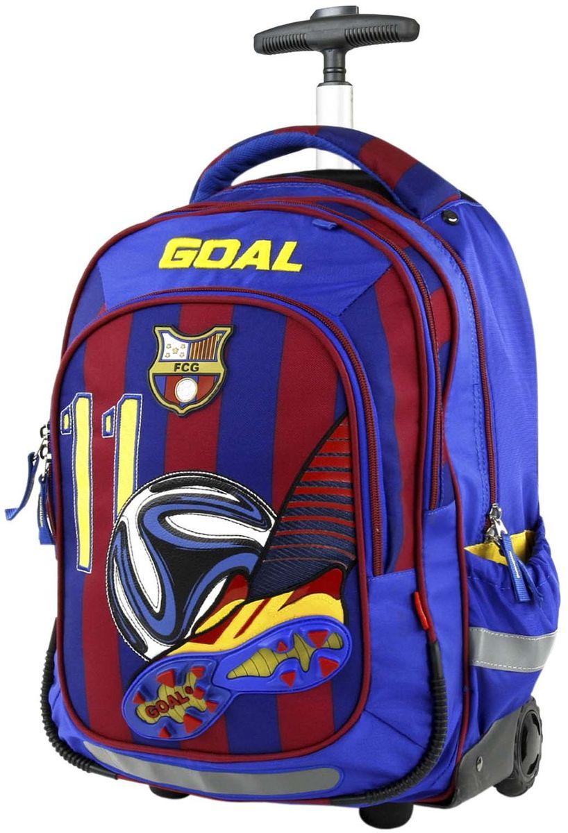 Target Collection Рюкзак-тележка цвета FC Barcelona 17241