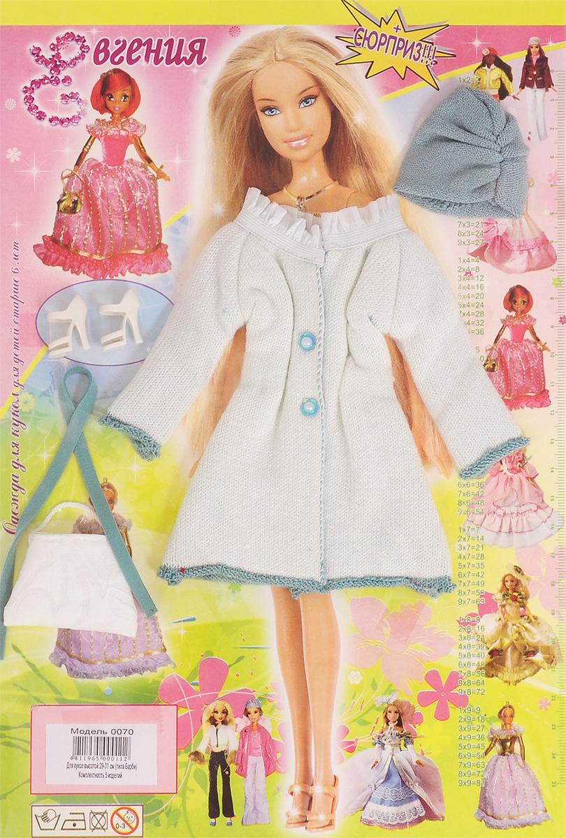 Евгения-Брест Одежда для кукол Пальто цвет белый 0070_пальто/белый