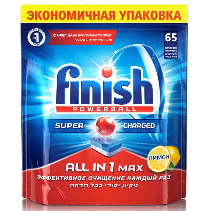 Finish All in 1 Блеск и Защита, Лимон, 65 таблетокU110DFТаблетки для посудомоечных машин Finish All in 1 Блеск и Защита обеспечивают сверкающую чистоту и блеск, а также защищают стеклянную посуду от коррозии.Таблетки All in 1 идеальны для использования на коротких циклах - таблетки быстро растворяются. Теперь таблетки не нужно разворачивать!Товар сертифицирован.