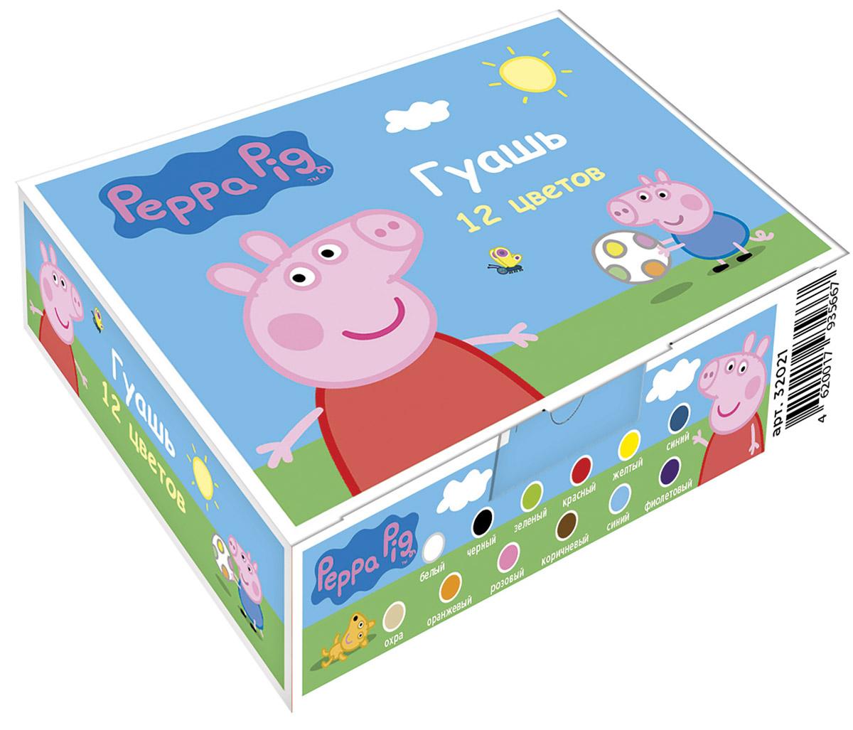 Peppa Pig Гуашь Свинка Пеппа 12 цветов3202112 насыщенных цветов гуаши Свинка Пеппа помогут вашему юному художнику создавать множество ярких рисунков, развивая при этом воображение, мелкую моторику, цветовосприятие и умение рисовать. А милые герои, изображенные на упаковке, будут радовать кроху и вдохновлять на новые детские шедевры. Краска идеально подходит для рисования на бумаге, картоне, холсте, ткани и фанере: она хорошо размывается водой, легко наносится, при высыхании приобретает матовую, бархатистую поверхность. Гуашь легко смывается с рук и одежды, безопасна при использовании по назначению. В наборе Свинка Пеппа 12 насыщенных цветов гуаши в прозрачных баночках по 20 мл с навинчивающимися крышками. Цвета: белый, желтый, оранжевый, красный, розовый, голубой, фиолетовый, охра, синий, зеленый, коричневый, черный. Состав: вода питьевая, метилцеллюлоза, пигменты органические и неорганические, глицерин. Срок годности: 2 года. Размер упаковки: 15,2 х 11,5 х 4 см.