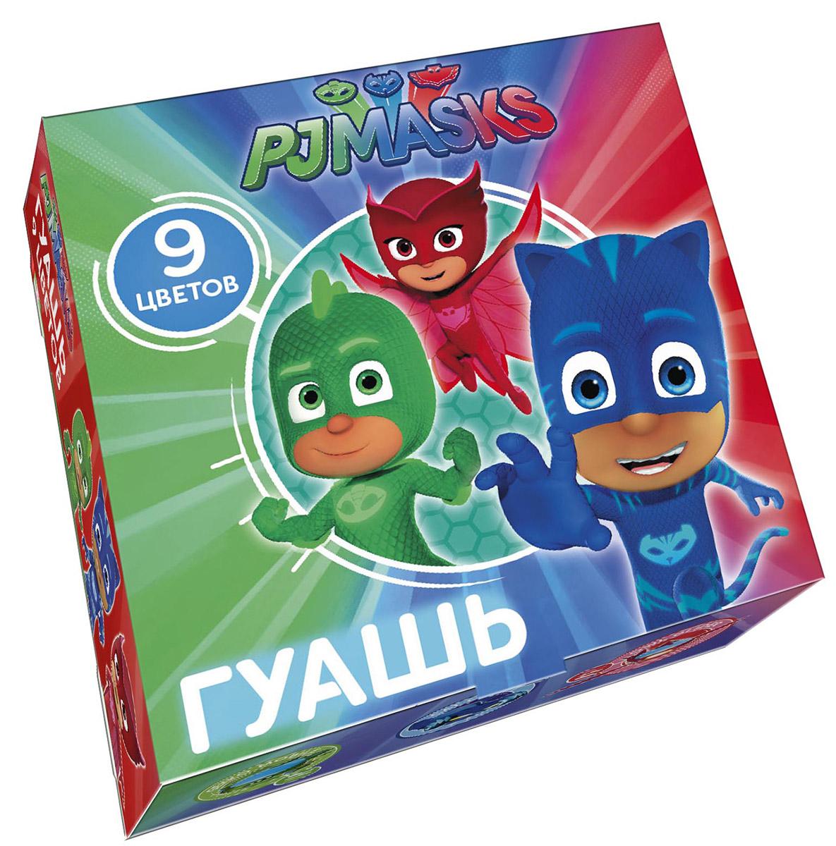 PJ Masks Гуашь Герои в масках 9 цветов327679 насыщенных цветов гуаши PJ Masks Герои в масках помогут вашему юному художнику создавать множество ярких рисунков, развивая при этом воображение, мелкую моторику, цветовосприятие и умение рисовать. А герои мультфильма, изображенные на упаковке, будут радовать кроху и вдохновлять на новые детские шедевры. Краска идеально подходит для рисования на бумаге, картоне, холсте, ткани и фанере: она хорошо размывается водой, легко наносится, при высыхании приобретает матовую, бархатистую поверхность. Гуашь легко смывается с рук и одежды, безопасна при использовании по назначению. В наборе Герои в масках 9 насыщенных цветов гуаши в прозрачных баночках по 20 мл с навинчивающимися крышками. Цвета: белый, желтый, оранжевый, красный, розовый, синий, зеленый, коричневый, черный. Состав: вода питьевая, метилцеллюлоза, пигменты органические и неорганические, глицерин. Срок годности: 2 года. Размер упаковки: 11,6 х 11,6 х 4 см.