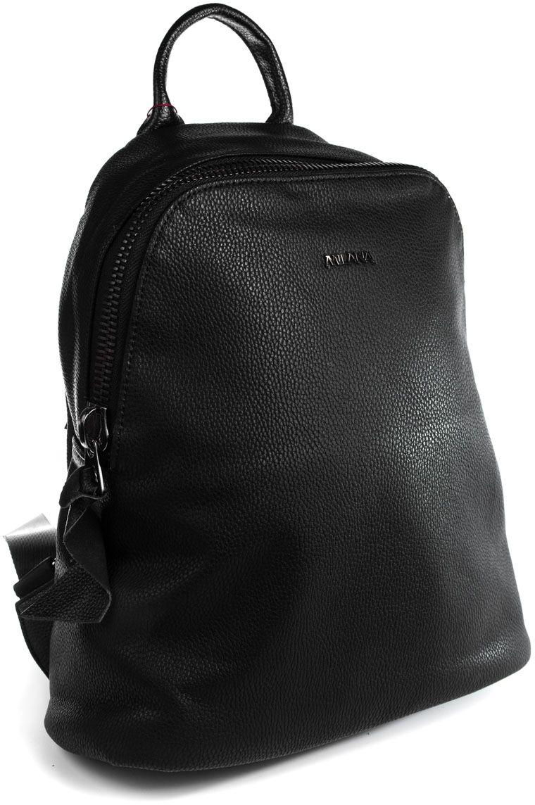Рюкзак женский Milana, цвет: черный. 162787-1-110BP-001 BKСтильный женский рюкзак Milana идеально подойдет под ваш образ. Он выполнен из качественной искусственной кожи. Внутри расположено главное отделение, которое состоит из одного кармана на молнии и открытого кармана. Рюкзак оснащен широкими лямками, длина которых регулируется с помощью пряжек, и дополнен верхней петлей для подвешивания.Такой модный и удобный рюкзак станет незаменимым аксессуаром в вашем гардеробе.