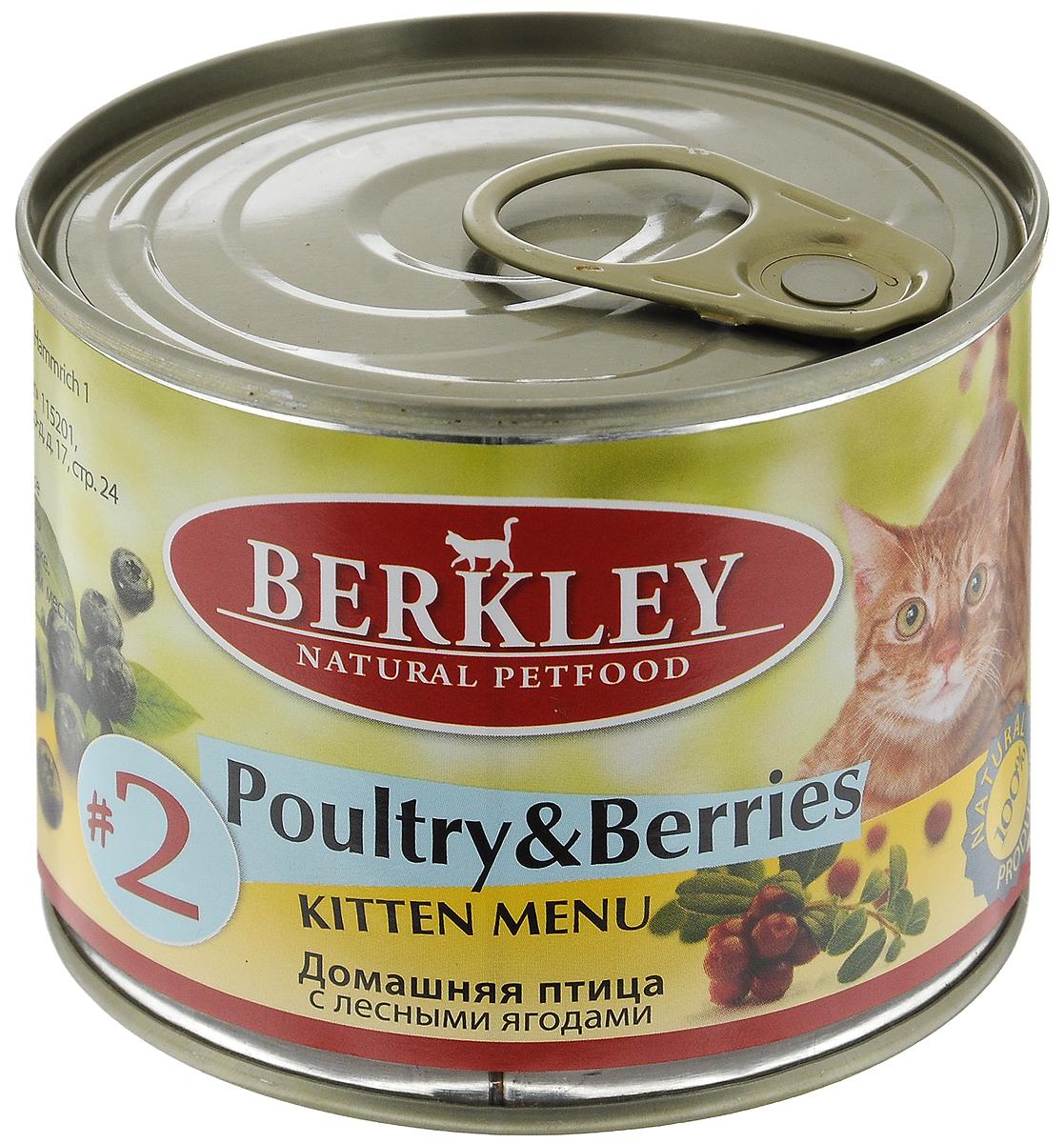 Консервы для котят Berkley №2, домашняя птица с лесными ягодами, 200 г0120710Berkley №2 - это полноценное консервированное питание для котят. Содержит нежное мясо домашней птицы наилучшего качества с лесными ягодами в ароматном бульоне. Консервы приготовлены исключительно из натурального сырья. Не содержат сои, искусственных красителей, ароматизаторов и консервантов.Товар сертифицирован.