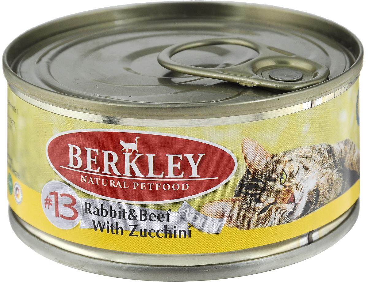Консервы для кошек Berkley №13, кролик и говядина с цукини, 100 г69558Berkley №13 - это полноценное консервированное питание для кошек. Содержит нежное мясо кролика и говядины наилучшего качества с добавлением цукини в ароматном бульоне. Консервы приготовлены исключительно из натурального сырья. Не содержат сои, искусственных красителей, ароматизаторов и консервантов. Товар сертифицирован.