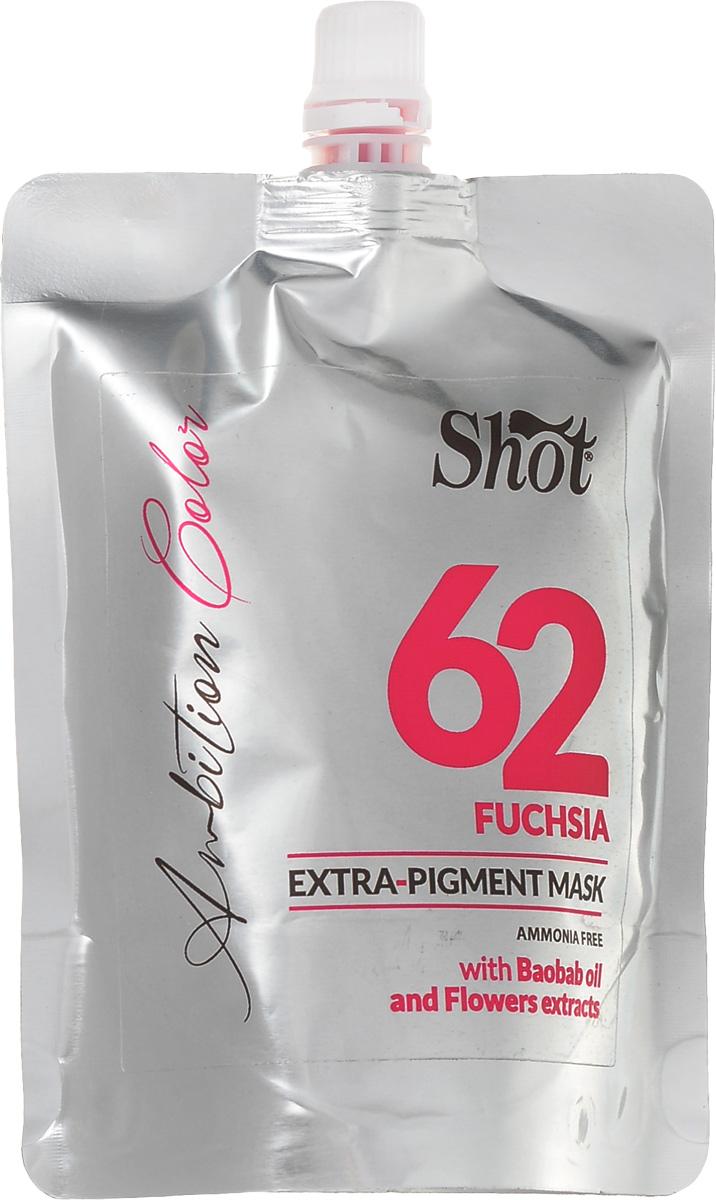 Shot Ambition Colour Extra Pigment Mask Fuchsia - Тонирующая маска экстра пигмент 62, фуксия 200 млSHAM62Маска прямого действия готова к применению и обладает окрашивающими и восстанавливающими свойствами. Содержит Экстракт плодов Баобаба, касторовое масло и цветочные экстракты. Идеальное средство для окрашивания и тонирования, так как содержит особо стойкие пигменты. Придает блеск волосам и облегчает расчесывание.