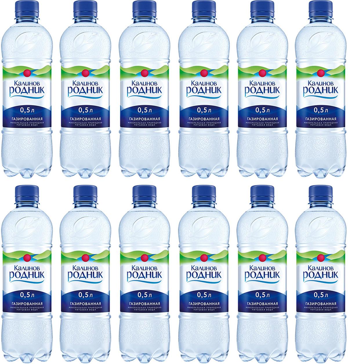 Калинов Родник минеральная питьевая газированная вода, 12 шт по 0,5 л 4607050693327