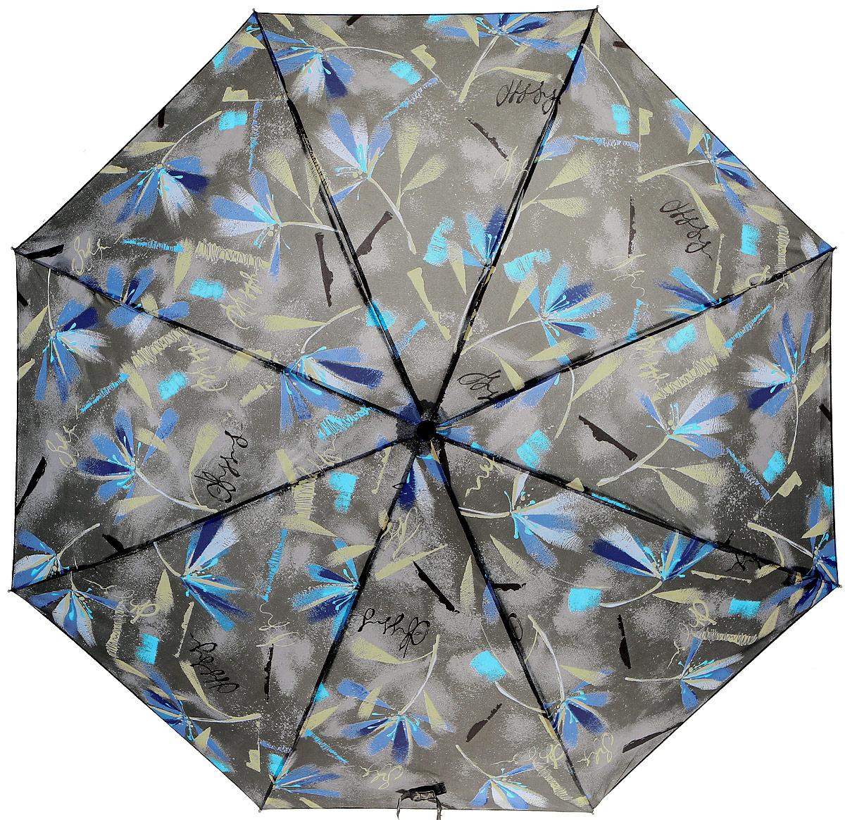 Зонт женский Prize, механический, 3 сложения, цвет: светло-серый, голубой. 355-19045100948B/32793/5900NКлассический женский зонт в 3 сложения с механической системой открытия и закрытия. Удобная ручка выполнена из пластика. Модель зонта выполнена в стандартном размере. Данная модель пердставляет собой эконом класс.