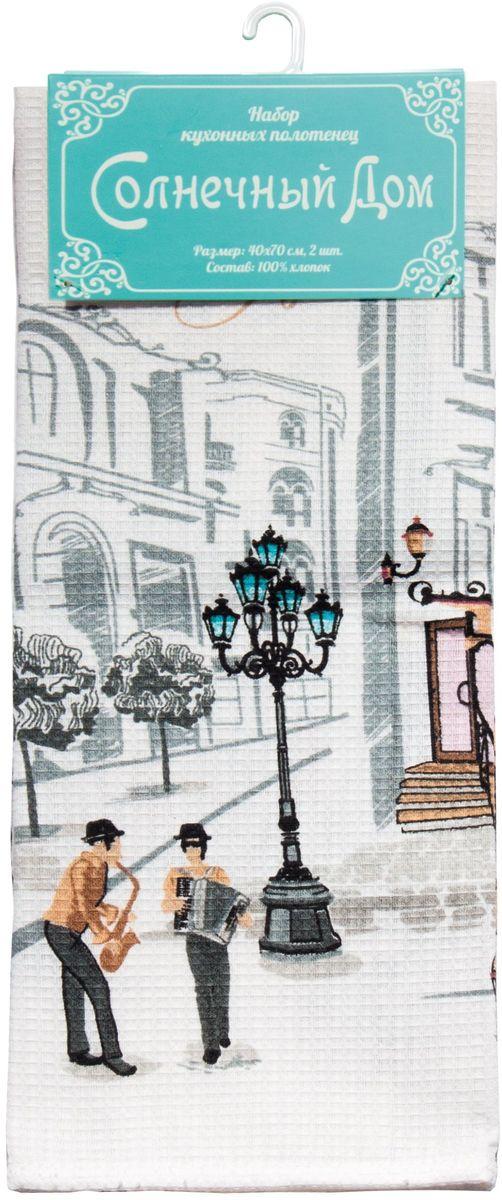 Набор вафельных полотенец Солнечный дом Город, 40 х 70 см, 2 шт197373