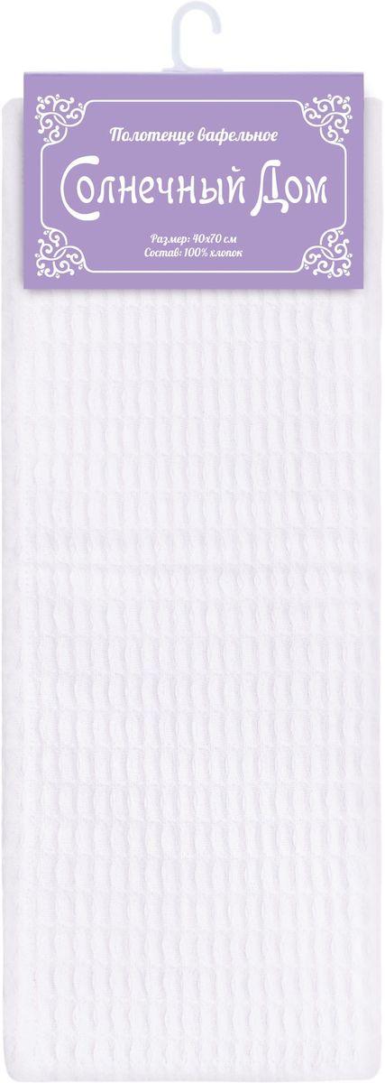 Полотенце вафельное Солнечный дом, 40 х 70 см, цвет: белый199598