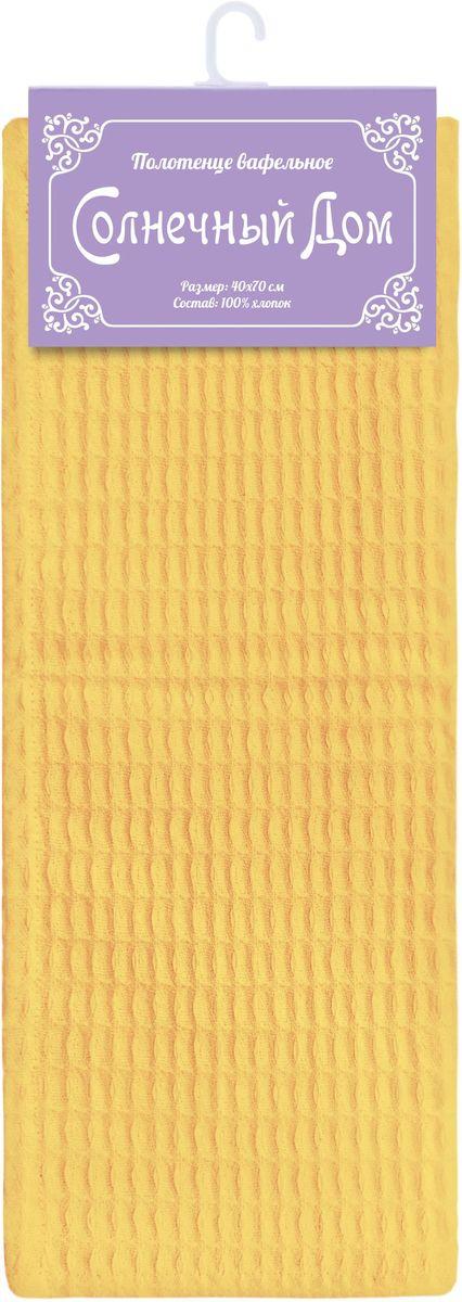 Полотенце вафельное Солнечный дом, 40 х 70 см, цвет: оранжевый709053