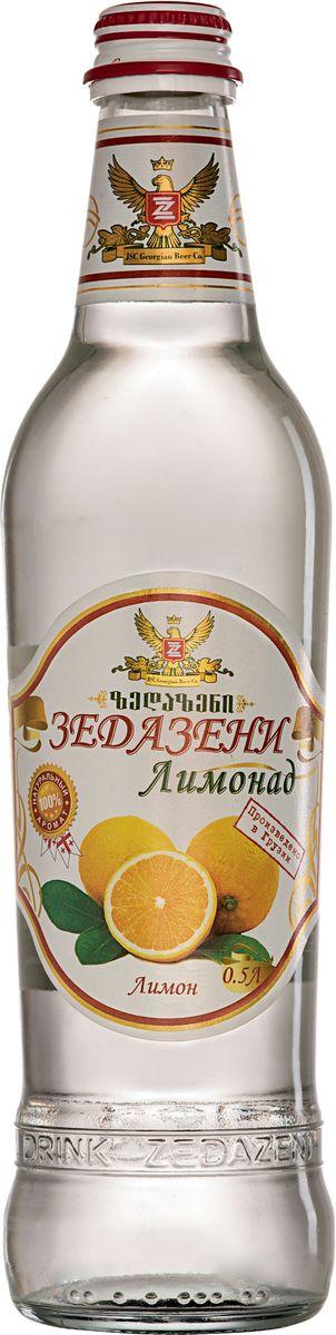 Зедазени Лимонад Лимон, 500 мл0120710Лимонад Zedazeni изготовлен исключительно из натуральных ароматизаторов. Лимонад, который сделан для тех, кто ценит подлинный вкус свежих фруктов, она подойдет любому семейное торжество или праздник. Углеводы: 12,8 / 100 мл. Питательная ценность: 51 ккал / мл.