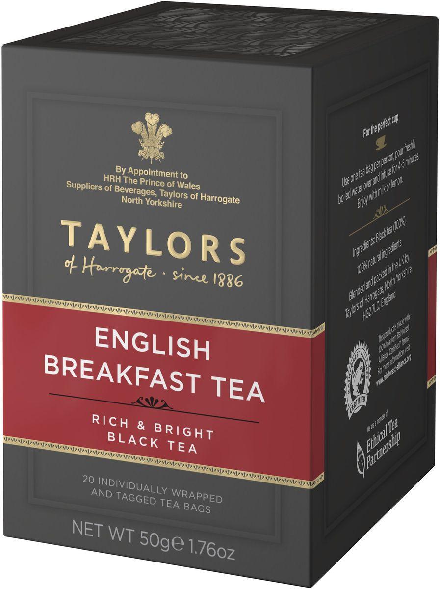 Taylors of Harrogate Английский завтрак чай черный байховый в пакетиках, 20 шт292400Бодрящий освежающий чай высочайшего качества, приготовленный по традиционному рецепту. Рецепт изготовления чая Английский завтрак совершенствовался на протяжении долгого времени. Для получения бодрящего чая с глубоким насыщенным цветом мы отбираем лучшие чайные листочки с предгорий Африки и Шри-Ланки. Утонченный аристократический вкус чая Английский завтрак дает представление об истинно Английском чае. Способ приготовления: для приготовления одной чашки восхитительного напитка залейте 1 пакетик чая 180 мл горячей воды 100 С° и настаивайте в течение 4-5 минут. Добавьте молока или лимона по вкусу.