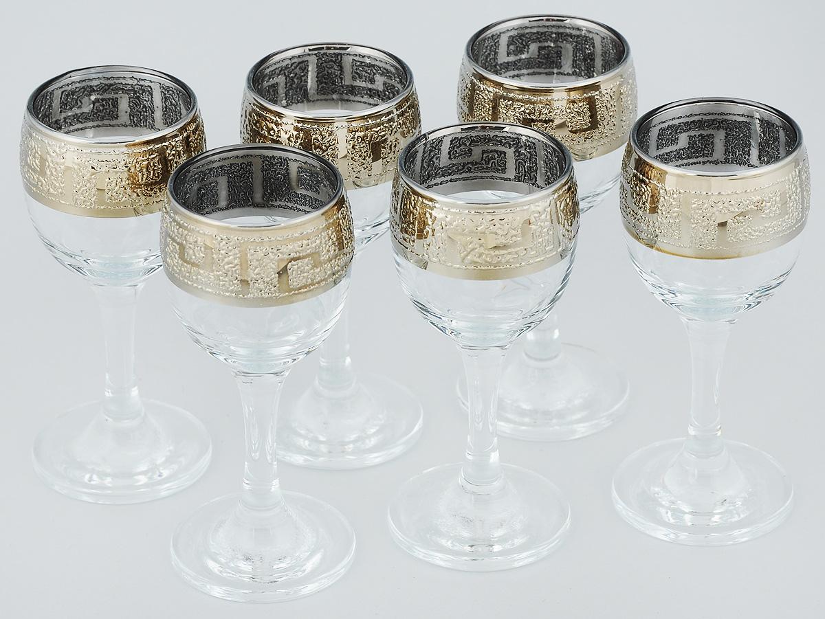 Набор рюмок для вина Гусь-Хрустальный Греция, 60 мл, 6 шт134/40Набор для вина Гусь-Хрустальный Греция состоит из шести рюмок на ножке. Изделия выполнены из прочного натрий-кальций-силикатного стекла. Они излучают приятный блеск и издают мелодичный звон. Набор предназначен для вина. Набор рюмок Гусь-Хрустальный Греция прекрасно оформит интерьер кабинета или гостиной и станет отличным дополнением бара. Такой набор также станет хорошим подарком к любому случаю. Диаметр по верхнему краю: 4,5 см. Высота рюмок: 10,5 см. Диаметр основания: 5 см.