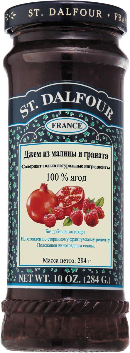 St.Dalfour Джем Малина и Гранат, 284 г0120710Без сахара. Изготовлен по старинным французским рецептам. Не содержит консервантов, искусственных ароматизаторов и красителей. Содержит только натуральные ингредиенты.
