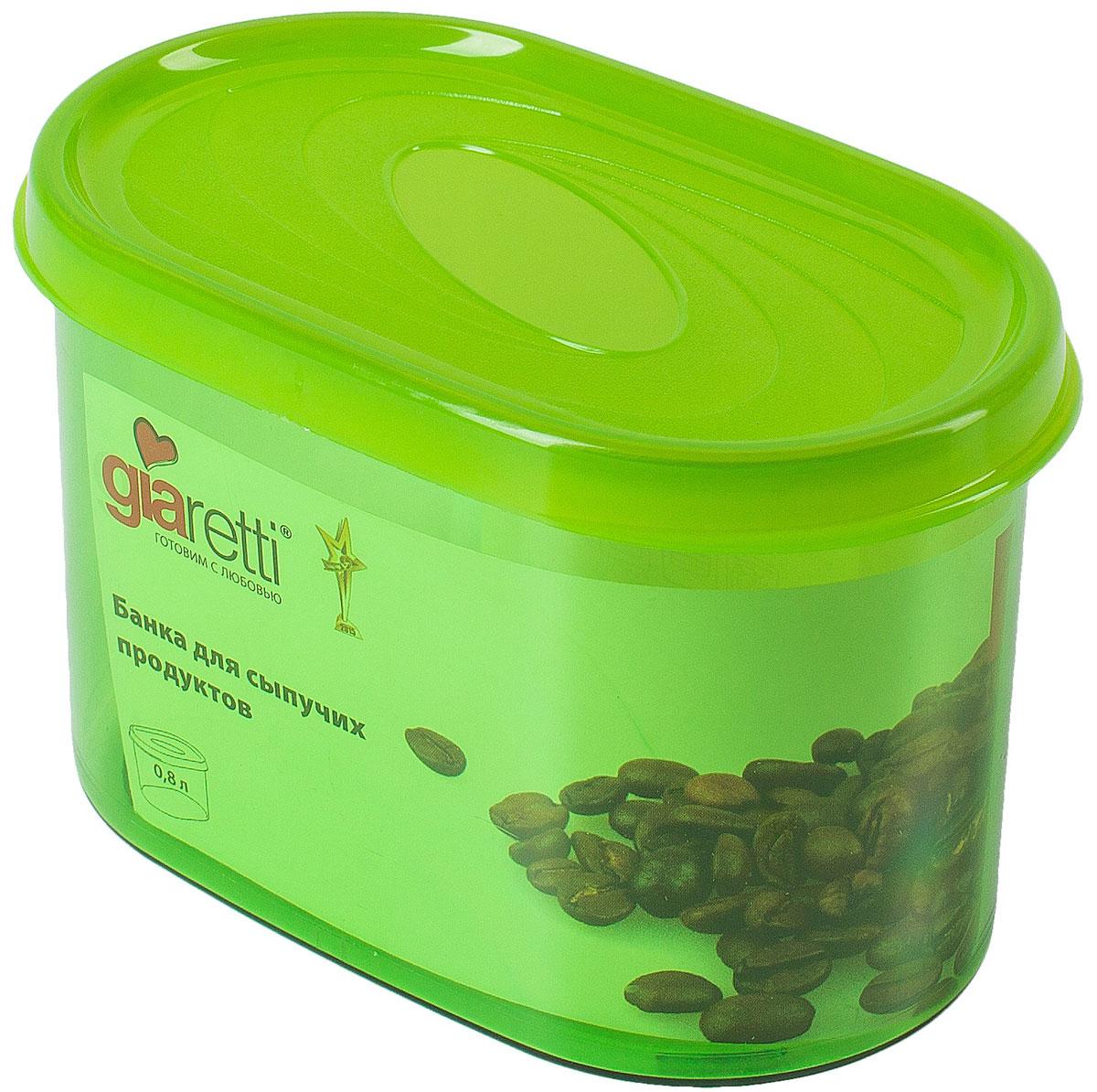 Банка для сыпучих продуктов Giaretti, 800 млVT-1520(SR)Банка для сыпучих продуктов предназначена для хранения круп, сахара, макаронных изделий и других изделий, в том числе для продуктов с ярким ароматом (специи и прочее). Плотно прилегающая крышка не пропускает запахи содержимого в шкаф для хранения, при этом продукт не теряет своего аромата.