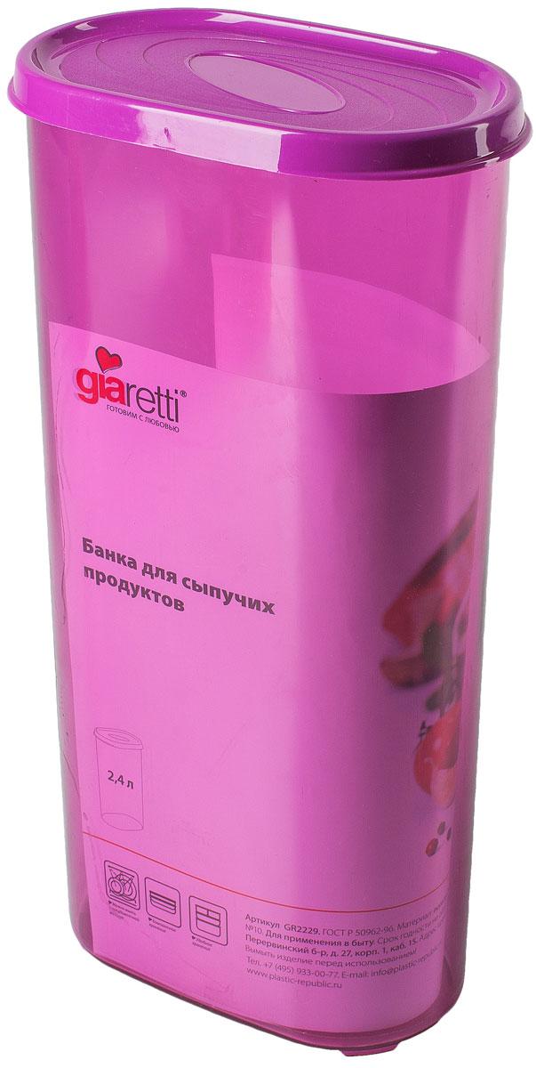 Банка для сыпучих продуктов Giaretti, 2,4 лGR2229МИКСБанка для сыпучих продуктов предназначена для хранения круп, сахара, макаронных изделий и т.п., в том числе для продуктов с ярким ароматом (специи и пр.). Плотно прилегающая крышка не пропускает запахи содержимого в шкаф для хранения, при этом продукт не теряет своего аромата. Банки легко устанавливаются одна на другую.