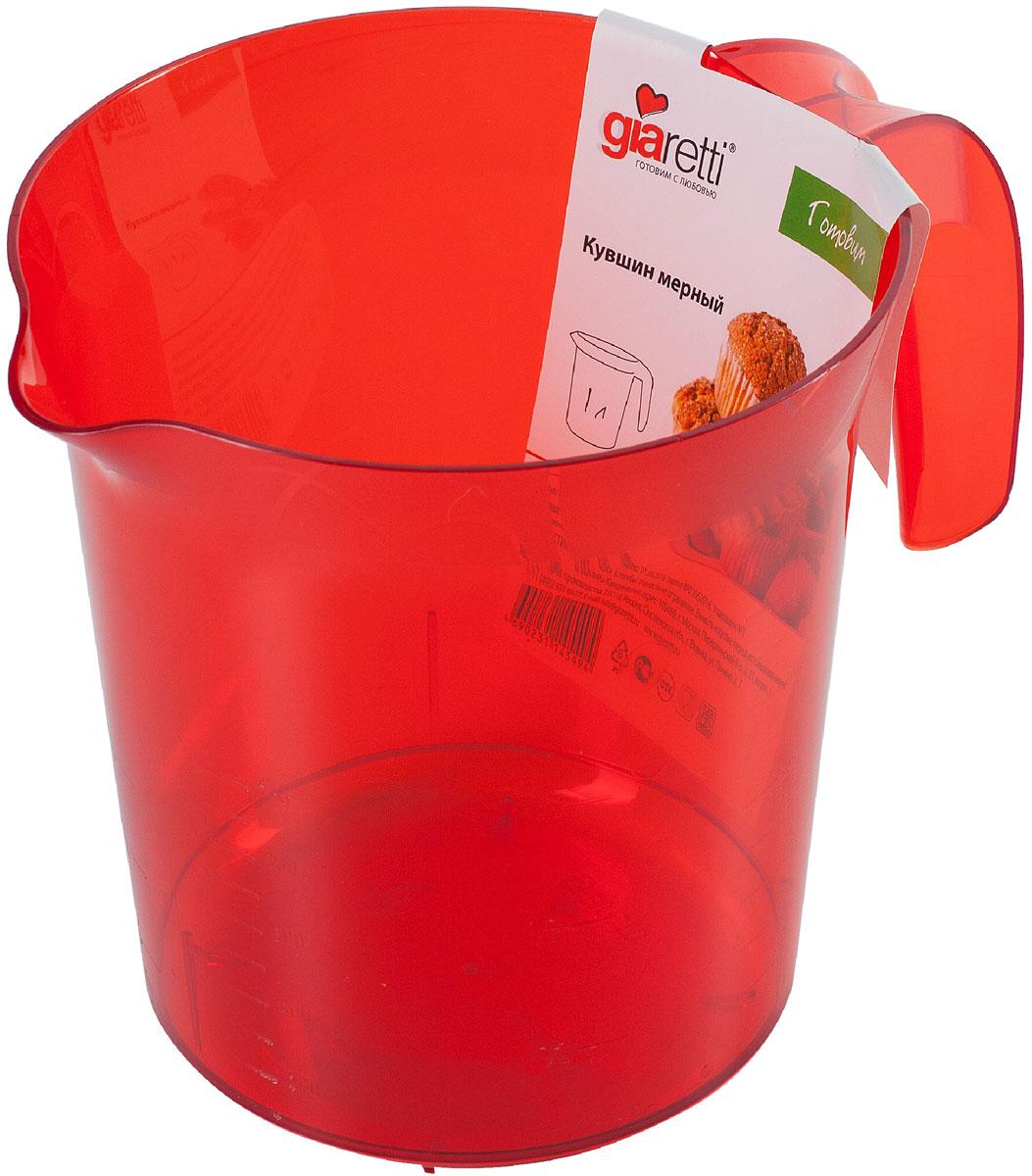 Стакан мерный Giaretti, цвет: красный, 1 лGR3056Мерный прозрачный стакан Giaretti выполнен из высококачественного пластика. Стакан оснащен удобной ручкой и носиком, которые делают изделие еще более простым в использовании. Он позволяет мерить жидкости до 1 л. Удобная форма стакана позволяет как отмерить необходимое количество продукта, так и взбить/замесить его непосредственно в прямо в этой же емкости. Такой стаканчик пригодится каждой хозяйке на кухне, ведь зачастую приготовление некоторых блюд требует известной точности. Объем: 1 л. Диаметр (по верхнему краю): 13,5 см. Высота: 15 см.
