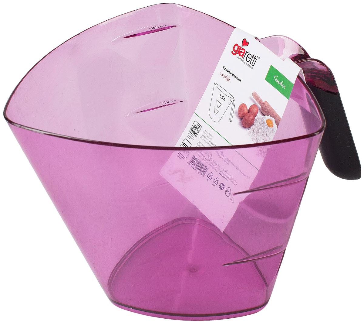 Кувшин мерный Giaretti Cristallo, 1,5 лGR3067МИКСМерный кувшин - необходимая вещь на кухне. Наши кувшины не только практичны и удобны в использовании, но и вдохновляют на кулинарные победы своим ярким цветом и привлекательным дизайном. Преимущества: эргономичная ручка с противоскользящей вставкой, мерная шкала внутри кувшина, 3 литража.