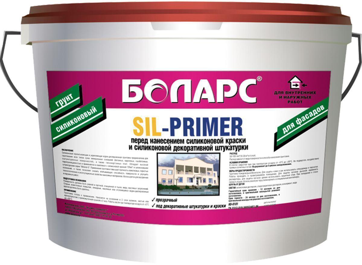 """Грунтовка Боларс """"Sil-Primer (2100)"""", силиконовый, 10 кг 00000000324"""