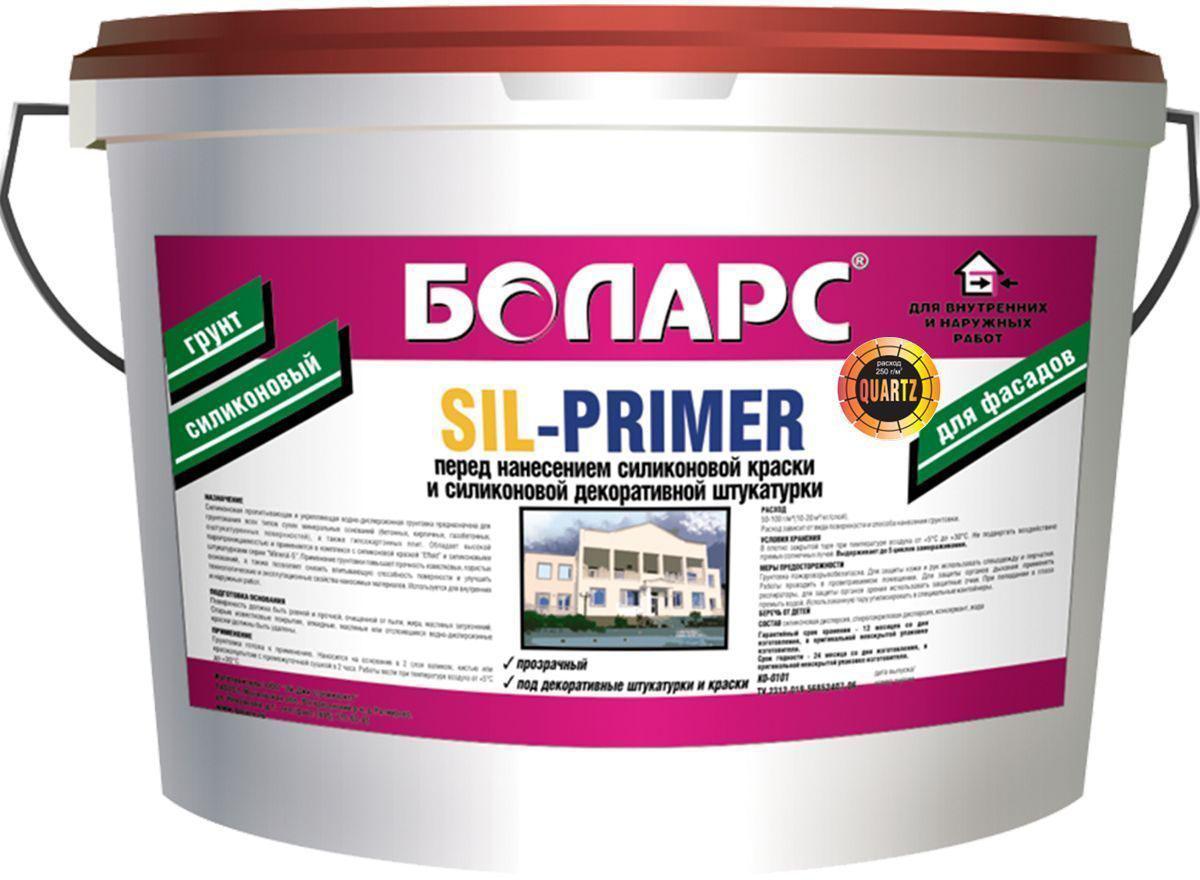 "Грунтовка Боларс ""Sil-Primer Quarz (2100)"", 15 кг 00000009605"