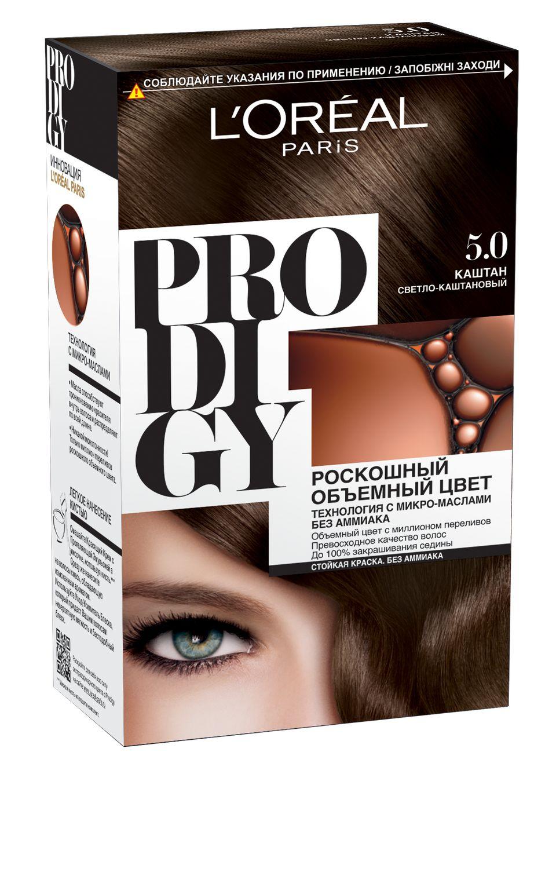 LOreal Paris Краска для волос Prodigy без аммиака, оттенок 5.0, КаштанA7673600Prodigy - инновация от Лореаль Париж - прорывная технология окрашивания с микро-маслами для экстраординарного цвета. Новая формула микро-масел с использованием ультратонких красящих пигментов позволяет создавать желаемый цвет, благодаря проникновению краски в самый центр волоса. Инновационная система микро-масел несет эффект сияющих волос за счет разглаживания их структуры по всей длине. В результате цвет получается невероятно насыщенным, с миллионами переливов различных оттенков. Совершенное и безопасное окрашивание без аммиака дает интенсивный стойкий цвет. Здоровые и безупречно гладкие волосы, которые завораживают своим зеркальным блеском и необыкновенно ярким цветом. В состав упаковки входит: красящий крем (60 г); проявляющая эмульсия (60 г); уход-усилитель блеска (60 мл); пара перчаток; инструкция по применению.