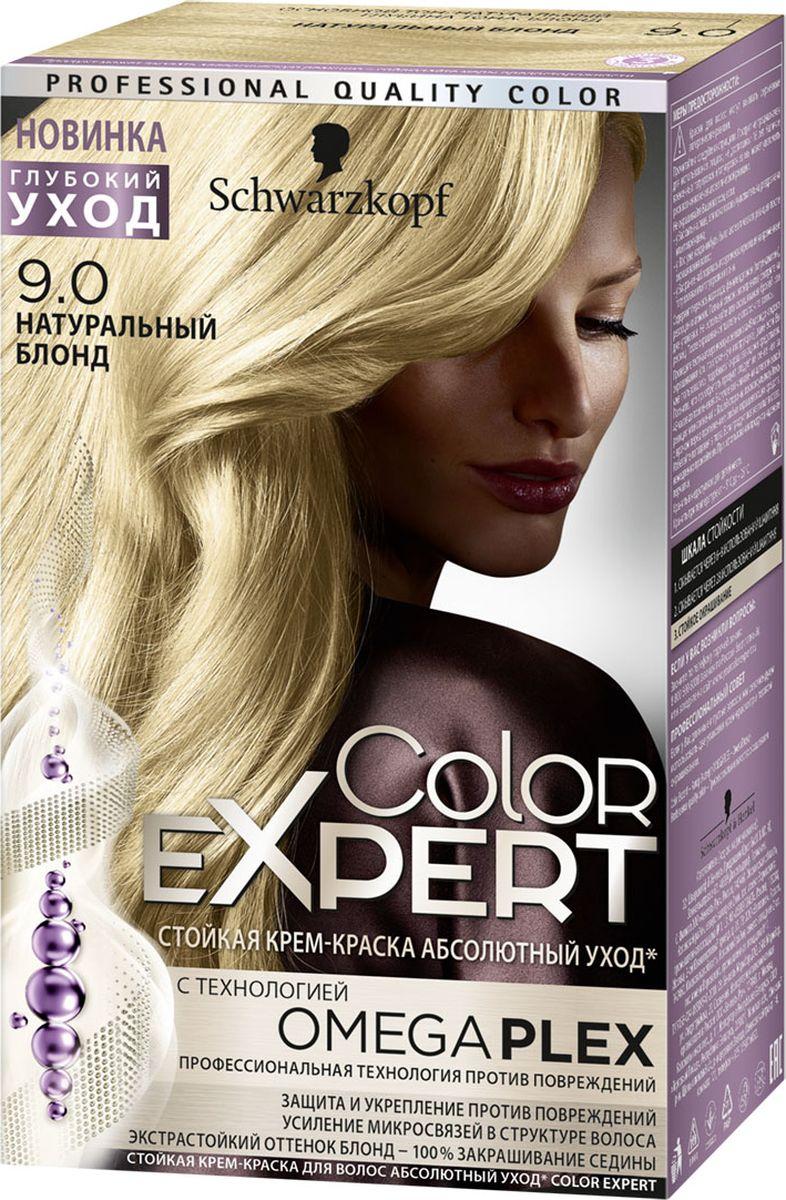 Color Expert Краска для волос 9.0 Натуральный блонд167 мл3078Стойка крем-краска COLOR EXPERT c профессиональной технологией против повреждений OmegaPLEX. Революционная технология OMEGAPLEX защищает и усиливает микросвязи в структуре волоса, препятствуя ломкости волос во время и после окрашивания. Волосы становятся до 90% менее ломкими, приобретая здоровое сияние и экстрастойкий насыщенный цвет без седины.
