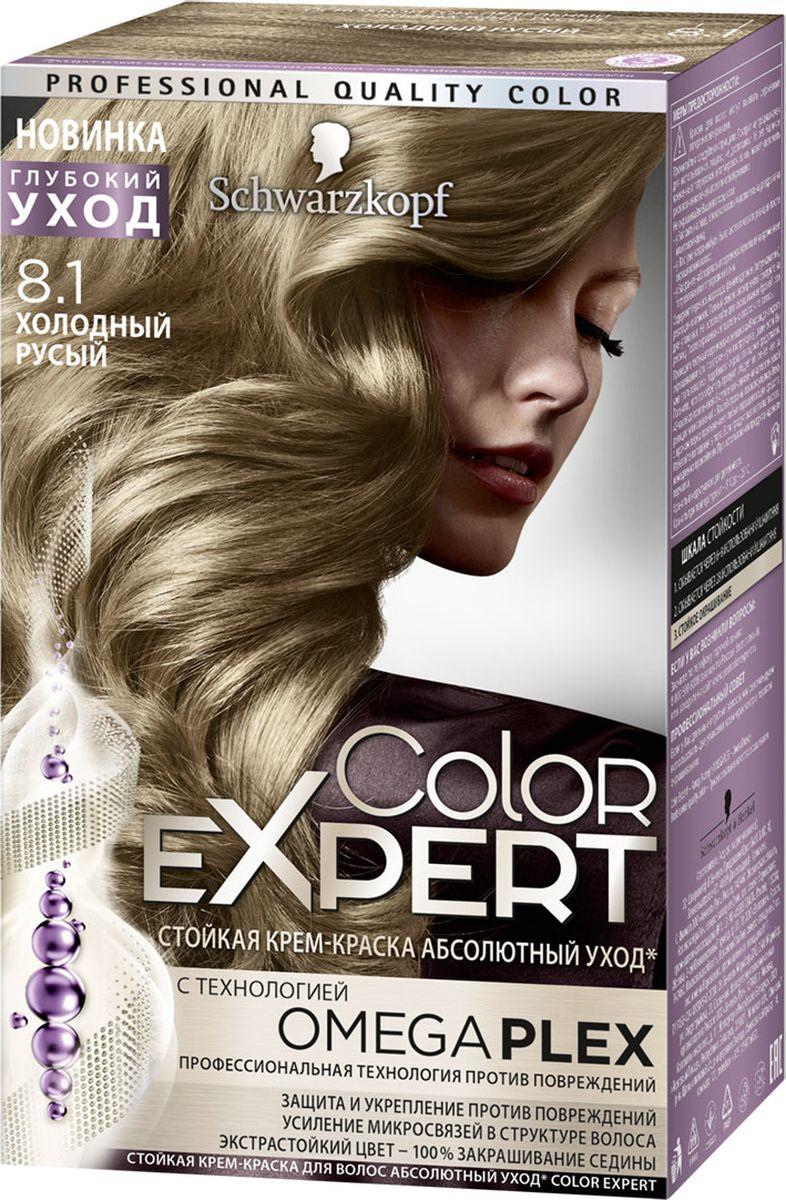 Color Expert Краска для волос 8.1 Холодный русый 167 мл0934275081Стойка крем-краска COLOR EXPERT c профессиональной технологией против повреждений OmegaPLEX. Революционная технология OMEGAPLEX защищает и усиливает микросвязи в структуре волоса, препятствуя ломкости волос во время и после окрашивания. Волосы становятся до 90% менее ломкими, приобретая здоровое сияние и экстрастойкий насыщенный цвет без седины.