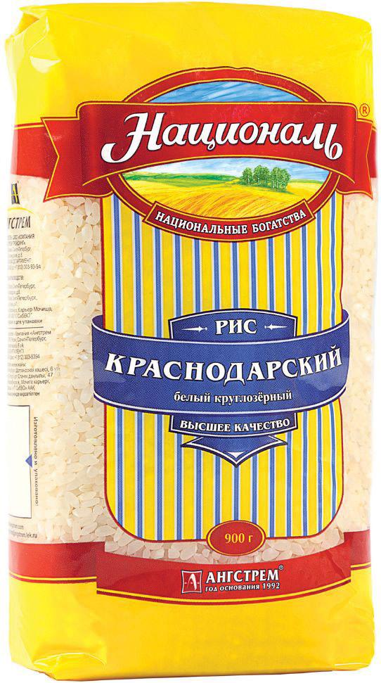 Националь рис круглозерный Краснодарский, 900 г18126Вы знали, что в России растет рис?! Да-да, в Краснодарском крае огромное количество рисовых чеков, и именно здесь, на своих собственных полях, выращивается самый лучший, самый качественный круглозерный сорт риса – рапан. Вот почему этот рис имеет название Краснодарский - в честь региона, где этот рис произрастает. Краснодарский рис полюбился уже многим, такой мягкий, белый сорт риса идеально подходит для приготовления рисовых каш, пудингов, крокетов, запеканок и, конечно же, гарнира.