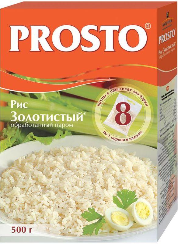 Prosto рис длиннозерный пропаренный золотистый в пакетиках для варки, 8 шт по 62,5 г 18133