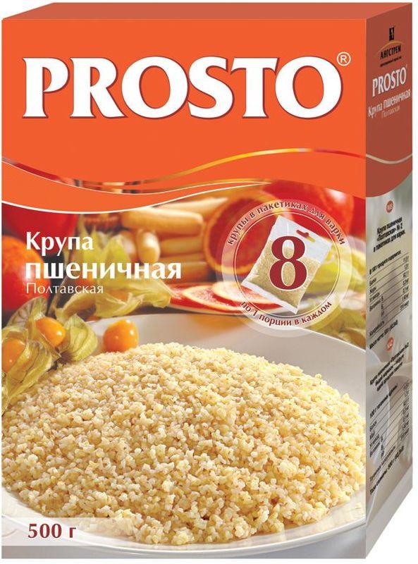Prosto пшеничная крупа Полтавская в пакетиках для варки, 8 шт по 62,5 г0120710Prosto - это крупы в варочных пакетах. Благодаря индивидуальной порционной фасовке продукт не пригорает и не прилипает к стенкам кастрюли. Крупа пшеничная Prosto - крупа высшего качества, производимая из пшеницы твердых сортов. Пшеничная крупа - настоящий источник энергии, в ней содержится большое количество белка, углеводов, клетчатки, а также минеральные вещества и витамины.
