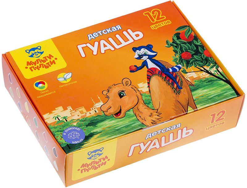 Мульти-Пульти Гуашь Енот в Марокко 12 цветовMDL4352Гуашь Мульти-Пульти Енот в Марокко создана специально для детского творчества и декоративно-оформительских работ. Краски подходят для рисования по бумаге, картону, дереву, стеклу, керамике.В набор входят 12 разноцветных гуашевых красок в баночках по 35 мл.Рекомендуется для детей старше трех лет.