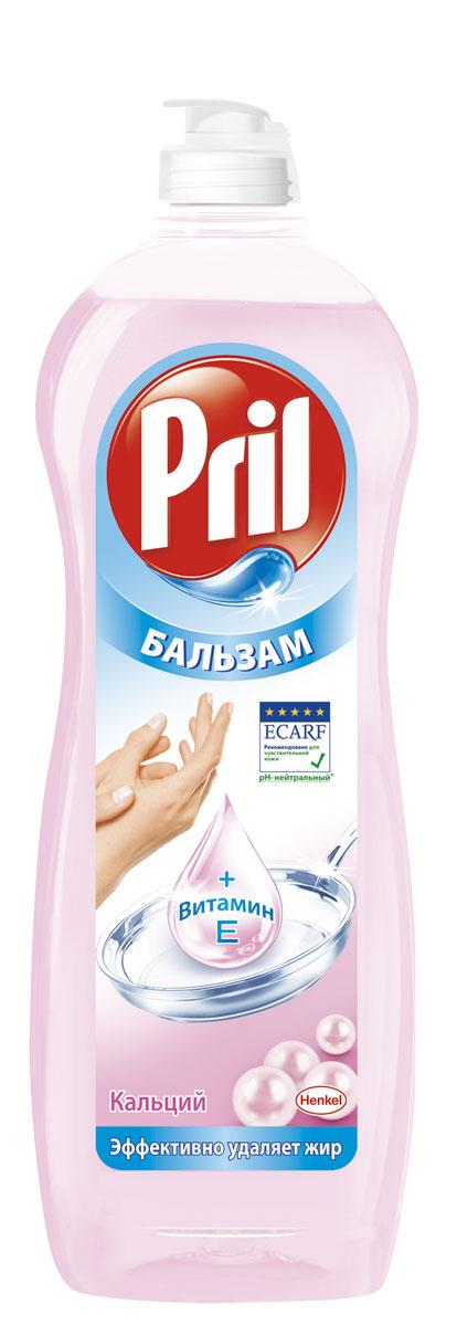 Средство для мытья посуды Pril Бальзам Кальций 900 мл904074Прил Бальзам - эффективно удаляет жир и одновременно заботится о коже рук. Преимущества: pH-нейтрален для кожи - бережно относится к коже рук. Рекомендован EСARF (Европейский центр исследования проблем аллергии). Состав: Прил Кальций: Состав: 5-15% анионные ПАВ; Товар сертифицирован.