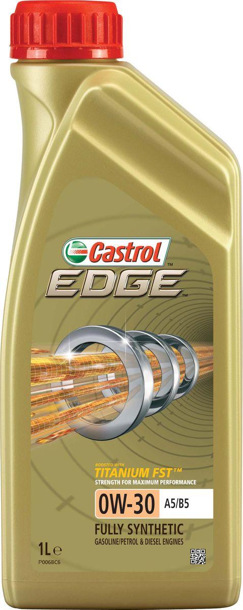 Масло моторное Castrol Edge, синтетическое, класс вязкости 0W-30, А5/В5, 1 л. 156E3E6280LKПолностью синтетическое моторное масло Castrol Edge произведено с использованием новейшей технологии TITANIUM FST™, придающей масляной пленке дополнительную силу и прочность благодаря соединениям титана.TITANIUM FST™ радикально меняет поведение масла в условиях экстремальных нагрузок, формируя дополнительный ударопоглащающий слой. Испытания подтвердили, что TITANIUM FST™ в 2 раза увеличивает прочность пленки, предотвращая ее разрыв и снижая трение для максимальной производительности двигателя.С Castrol Edge ваш автомобиль готов к любым испытаниям независимо от дорожных условий.Castrol Edge предназначено для бензиновых и дизельных двигателей автомобилей, где производитель рекомендует моторные масла спецификаций ACEA A1/B1, A5/B5, ILSAC GF-2 класса вязкости SAE 0W-30.Castrol Edge обеспечивает надежную и максимально эффективную работувысокотехнологичных двигателей, созданных по новейшим инженерным разработкам, требующих использования маловязких моторных масел и увеличенных интервалов замены.Castrol Edge:- поддерживает максимальную эффективность работы двигателя, как в краткосрочном периоде времени, так и на длительный срок службы;- подавляет образование отложений, способствуя повышению скорости реакции двигателя на нажатие педали акселератора;- обеспечивает надежную защиту всех деталей мотора в разных условиях движения, в широких диапазонах температур и скоростей;- обеспечивает и поддерживает максимальную мощность двигателя в течении длительного времени, даже в условиях интенсивной эксплуатации;- повышает КПД двигателя (независимо подтверждено);- отличные низкотемпературные свойства.Спецификации:ACEA A1/B1, A5/B5,API SL.Товар сертифицирован.