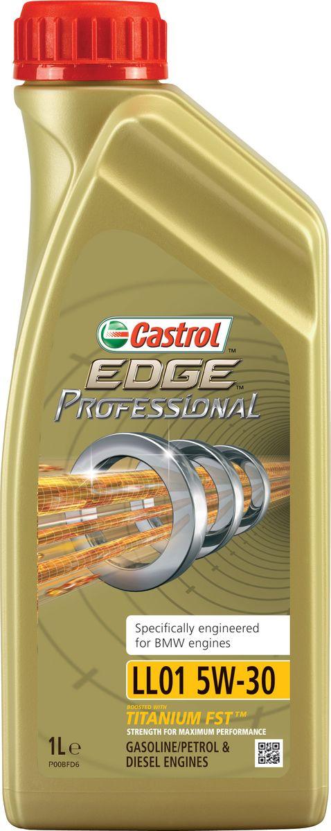 Моторное масло Castrol EdgeProfessional LL01 5W-30, 1 л2706 (ПО)ОписаниеПолностью синтетическое моторное масло Castrol EDGE Professional произведено сиспользованием новейшей технологии TITANIUM FST™.Технология TITANIUM FST™ на физическом уровне меняет поведение масла Castrol EDGEPROFESSIONAL в условиях экстремальных нагрузок.Основой технологии TITANIUM FST™ являются полимерные металлоорганические соединения,содержащие титан. Таким образом, титан становится компонентом масла и работает в унисон стехнологией усиленной масляной плёнки Fluid Strength Technology (FST™), которая была внедренав 2011 году. Испытания подтвердили, что TITANIUM FST™ в 2 раза увеличивает прочностьмасляной плёнки, предотвращая её разрыв и снижая трение для максимальнойпроизводительности двигателя.Используя опыт сотрудничества с автопроизводителями мы применили такую же технологию,которая ранее использовалась только при производстве масла для конвейерной заливки.Моторное масло Castrol EDGE Professional прошло многоуровневую микрофильтрацию. Контролькачества осуществляется с использованием новой технологии оптического измерения частицCastrol – Optical Particle Measurement System (OPMS).Castrol EDGE Professional - первое в мире масло сертифицированное как CO2- нейтральное всоответствии с мировыми стандартами.Уникальной особенностью Castrol EDGE Professional является его характерное свечение в УФ-лучах, что служит гарантией профессионального качества.ПрименениеCastrol EDGE Professional LL01 5W-30 предназначено для бензиновых и дизельных двигателейавтомобилей, где производитель рекомендует моторные масла класса вязкости SAE 5W-30спецификаций ACEA A3/B3, A3/B4, API SL/CF или более ранних.Castrol EDGE Professional LL01 5W-30 рекомендовано и одобрено к применению в автомобилях,требующих смазочные материалы класса вязкости SAE 5W-30 спецификации BMW Longlife-01.ПреимуществаCastrol EDGE Professional LL01 5W-30 обеспечивает надёжную и максимально эффективнуюработу современных высокотехнологичных двигателей