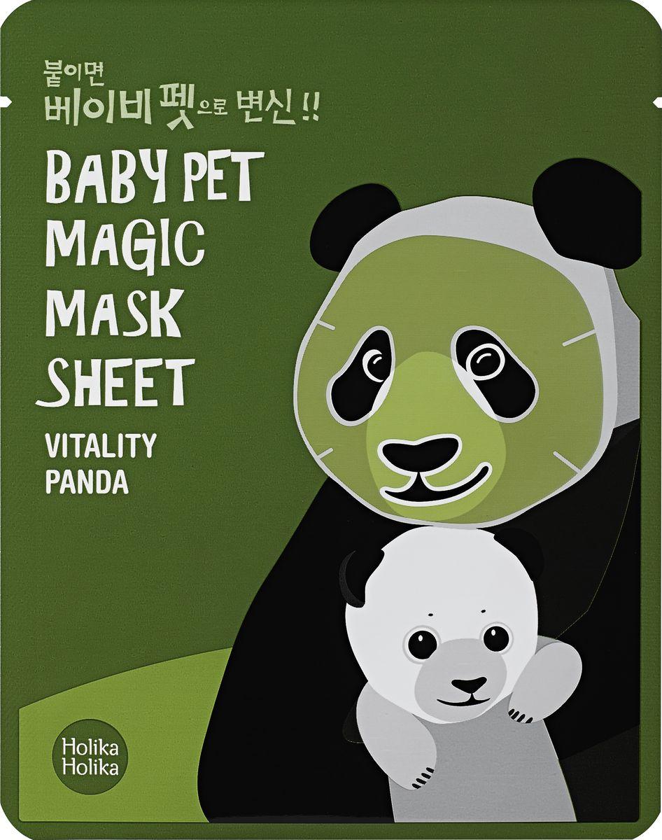 Holika Holika Тонизирующая тканевая маска-мордочка Бэби Пэт Мэджик, 22 мл20013058Holika Holika Baby Pet Magic Mask Sheet Vitality Panda – эта тканевая маска-мордочка «Волшебный питомец панда» имеет в составе экстракты бамбука, брокколи, икры форели и киви, эффективно борется с тусклым тоном кожи, убирает темные круги и мешки под глазами. Применение: нанесите маску на очищенную кожу, плотно прижмите и оставьте на 15-20 мин. После распределите остатки жидкости по коже лица и шеи. Предостережения: избегайте попадания средства в глаза, только для наружного применения. Состав: вода, метилпропандиол, ниацинамид, глицерин, [бамбуковая вода, бутиленгликоль, пентиленгликоль, 1,2-гександиол, каприлилгликоль], [экстракт брокколи, вода, бутиленгликоль], [экстракт лососевой икры, вода, бутиленгликоль], [экстракт киви, вода, бутиленгликоль, этиловый гександиол, 1,2-гександиол], гиалуронат натрия, трегалоза, аденозин, пантенол, аллантоин, трометамин, ксантановая камедь, ПЭГ-60 гидрогенизированное касторовое масло, аммоний акрилоилдиметилтаурат/VP сополимер, карбомер, динатрия...
