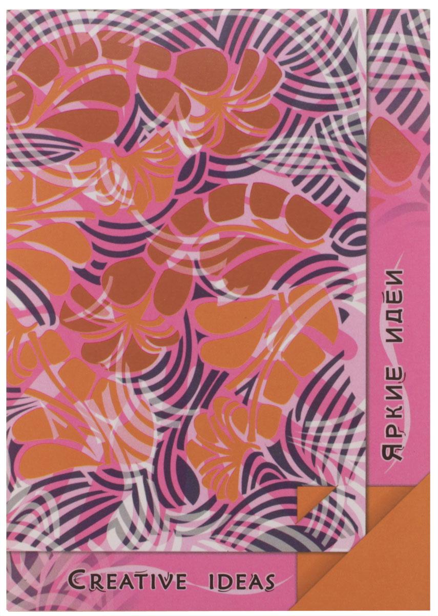 Лилия Холдинг Блокнот Saffron 20 листов722-SBБлокнот Лилия Холдинг Saffron отлично подойдет для фиксирования ярких идей.Обложка блокнота выполнена из высококачественного картона. Блокнот имеет клеевой переплет. Внутренний блок содержит 20 листов оранжевой бумаги без разметки.