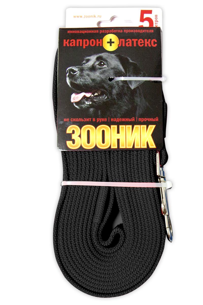 Поводок капроновый для собак Зооник, с латексной нитью, цвет: черный, ширина 2 см, длина 5 м11421Поводок для собак Зооник капроновый с латексной нитью. Инновационная разработка Российского производителя. Удобный в использовании: надежный, мягкий, не скользит в руке. Идеально подходит для прогулок и дрессировки собак. Поводок - необходимый аксессуар для собаки. Ведь в опасных ситуациях именно он способен спасти жизнь вашему любимому питомцу. Иногда нужно ограничивать свободу своего четвероногого друга, чтобы защитить его или себя от неприятностей на прогулке. Длина поводка: 5 м.